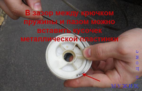 Как сделать пружину в компас