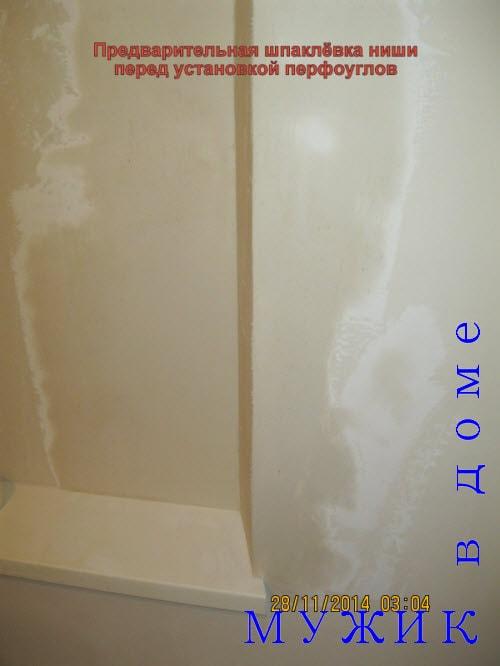 шпаклевка ниши в стене