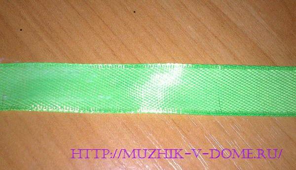зеленая ленточка