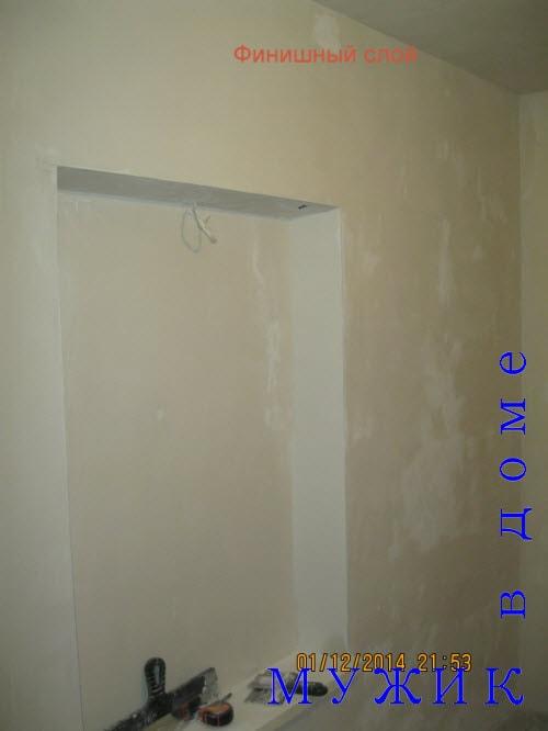 Ниша в стене своими руками
