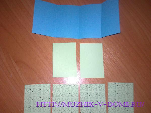 заготовки для изготовления открытки
