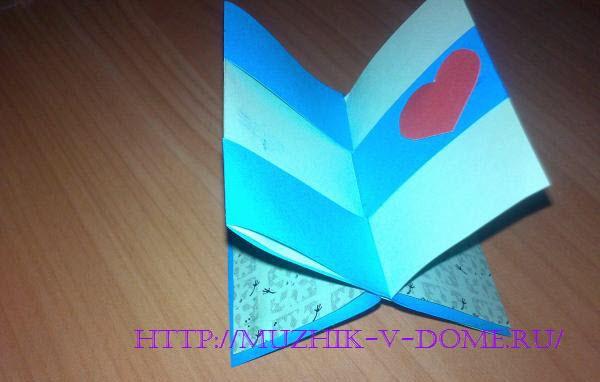 двусторонняя открытка с сюрпризом