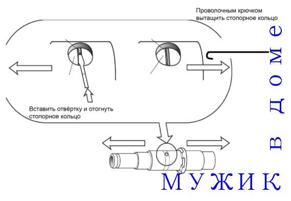 Пояснение_к_рисунку_9