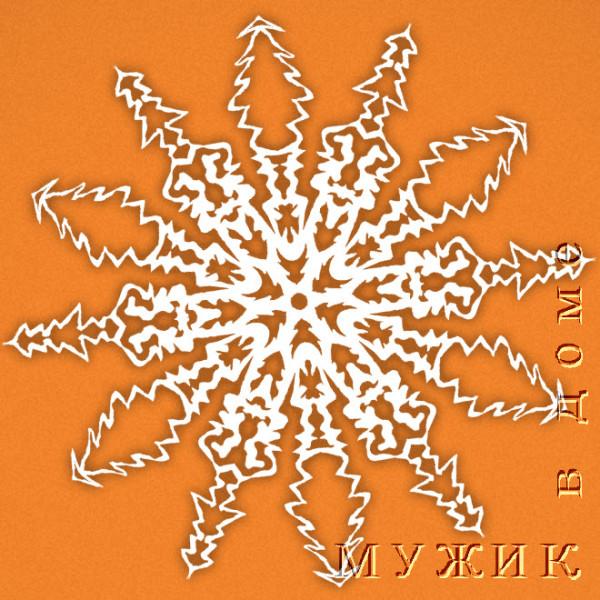 Схема снежинка из бумаги 5