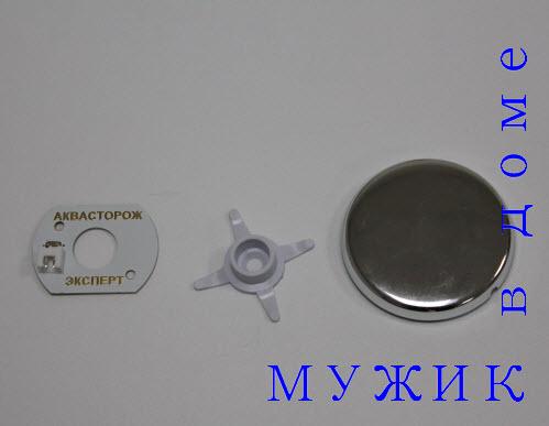 akvastorozh-ekspert-9