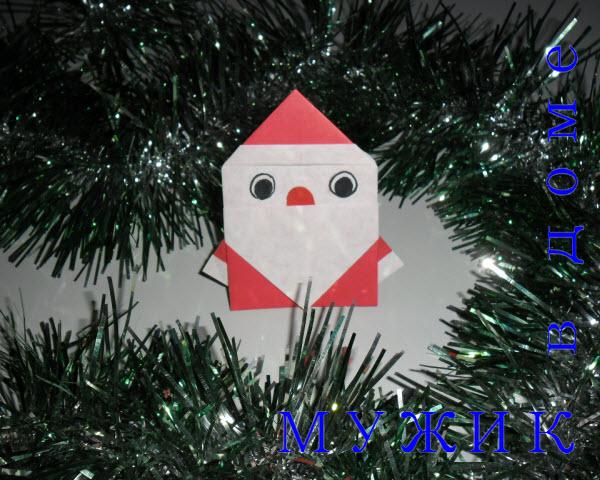 новогодний дед мороз поделка