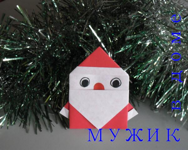 самодельная новогодняя елочная игрушка дед мороз