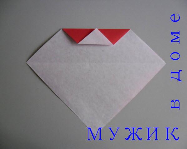 Оригами на ёлку своими руками из бумаги