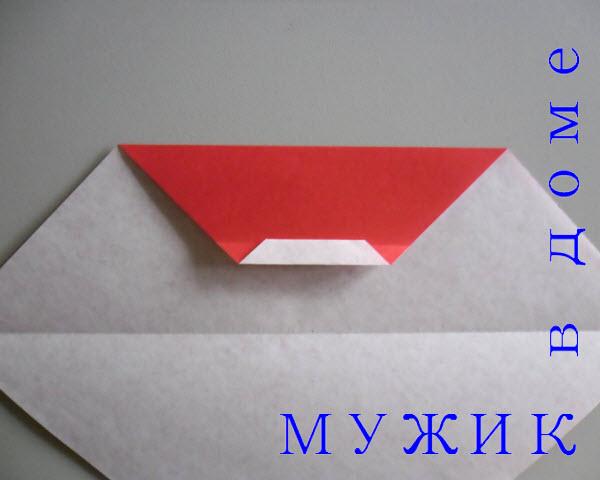 дед мороз из бумаги своими руками оригами