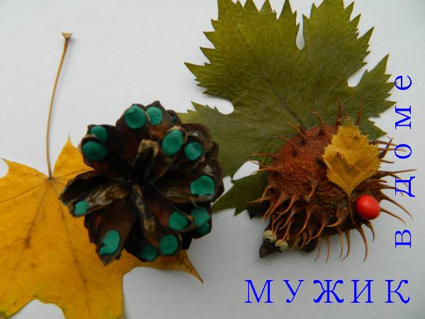 поделки из сосновых шишек ежик и елка