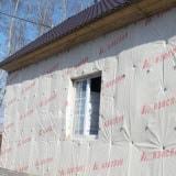 гидроизоляция стен деревянного дома
