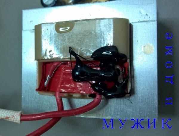 Термоклей изоляция зарядное устройство