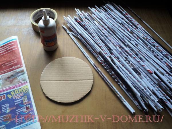Декоративная плетеная ваза из газет своими руками (фотоинструкция)Мужик в доме.Ру