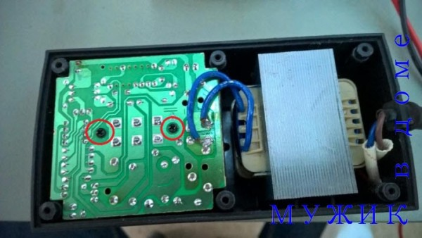 как отремонтировать зарядное устройство шуруповерта