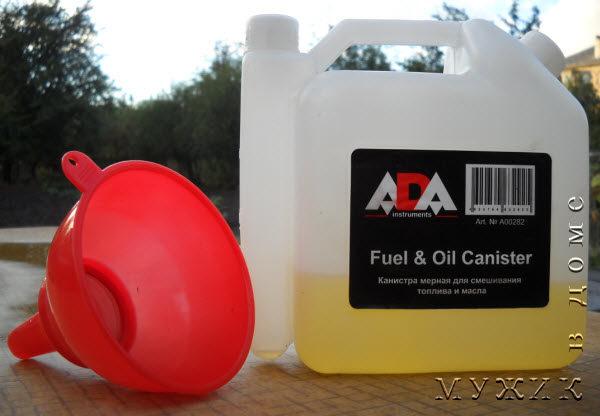 Канистра для смешивания бензина с маслом в нужной пропорции