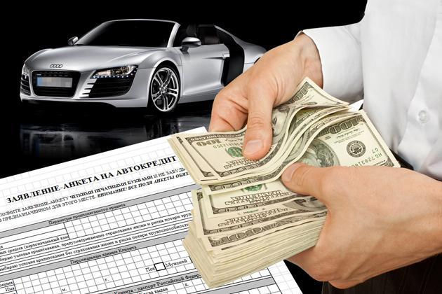 Кэптивные банки – новая возможность автокредитования