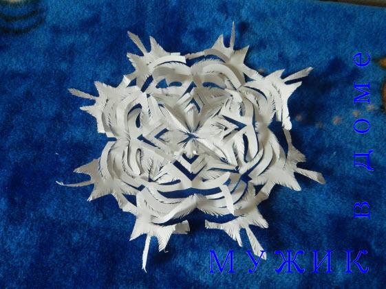 Объемная снежинка из листа бумаги
