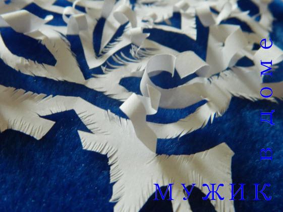 Креативная снежинка из бумаги мастер класс
