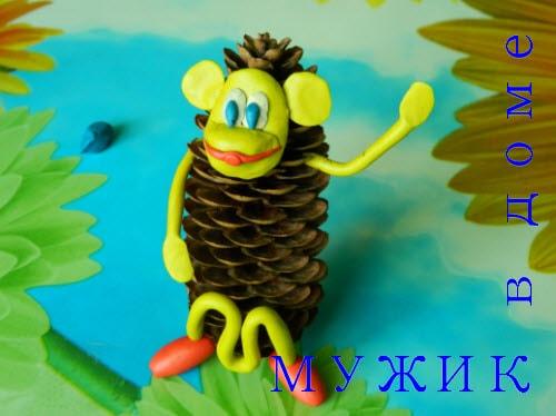 поделка обезьяна из шишки своими руками