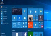 недостатки windows 10