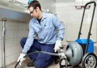 устранение засора в системе канализации нанять специалиста