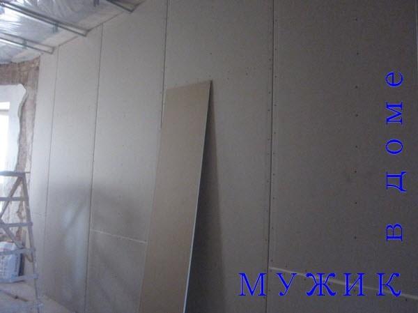 отделка стен гипсокартоном своими руками