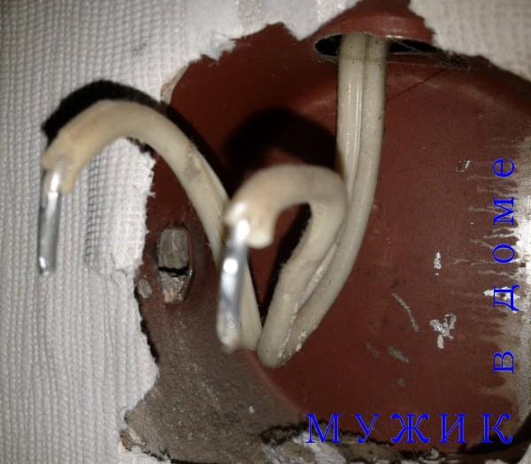 отверстие под розетку в стене