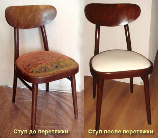 Как заменить обивку и перетянуть стул своими руками