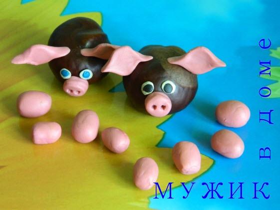 как слепить свинью