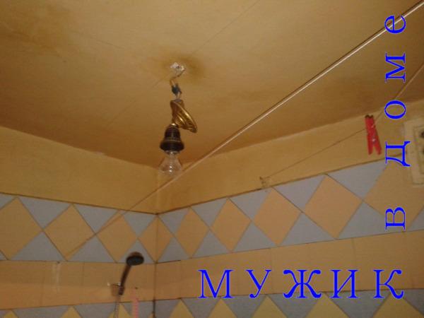 как клеить плитку на потолок нестандартной формы