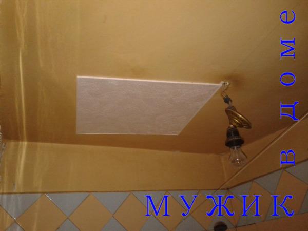 Клеим плитку от центра потолка