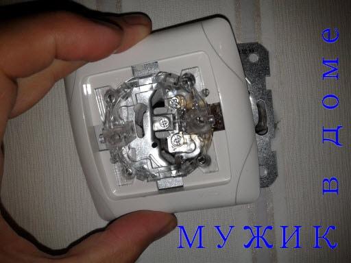 Как отремонтировать выключатель самостоятельно