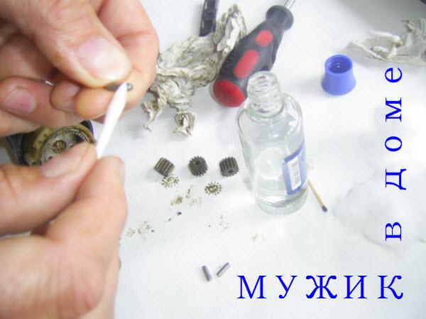remont-shurupoverta