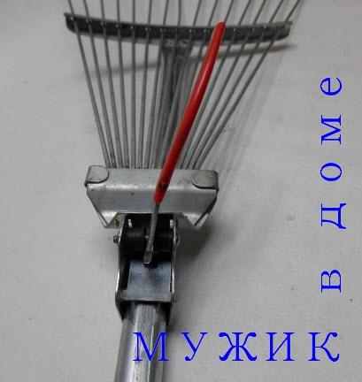 ремонт фиксирующего механизма граблей веерного типа