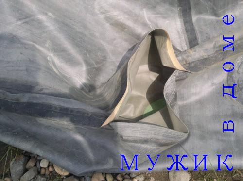 разрыв или прокол резиновой лодки