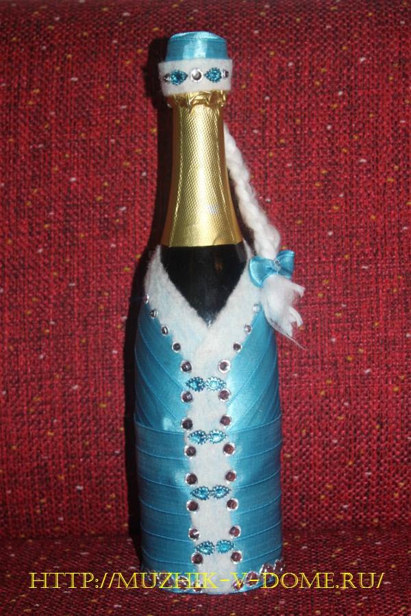 снегурочка своими руками из бутылки шампанского на новый год
