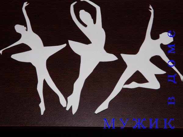 снежинки балерины своими руками
