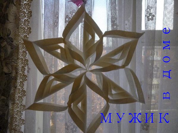 Объемная снежинка оригами своими руками из бумаги