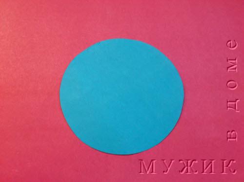 Круг из цветной бумаги