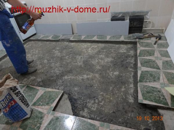 смачивание бетонного пола водой