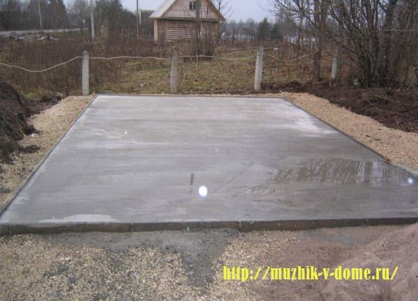 Заливка монолитного (плитного) фундамента