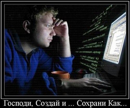 zavisaniya-i-medlennaya-rabota-kompyutera